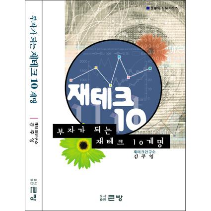 book30